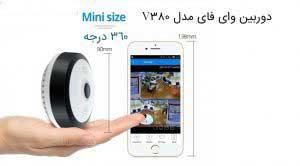 wifi camera v380
