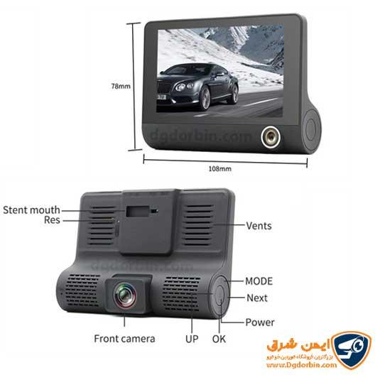 دوربین خودرو مدل S11