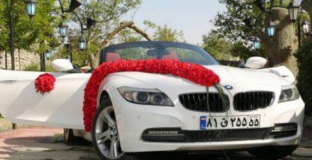 اجاره-ماشین-عروس