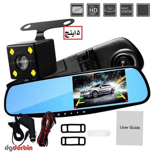 دوربین-خودرو-آینه-ای-کد-۱۰